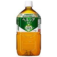 花王 ヘルシア 緑茶【特定保健用食品 特保】 1.05Lペットボトル×12本入