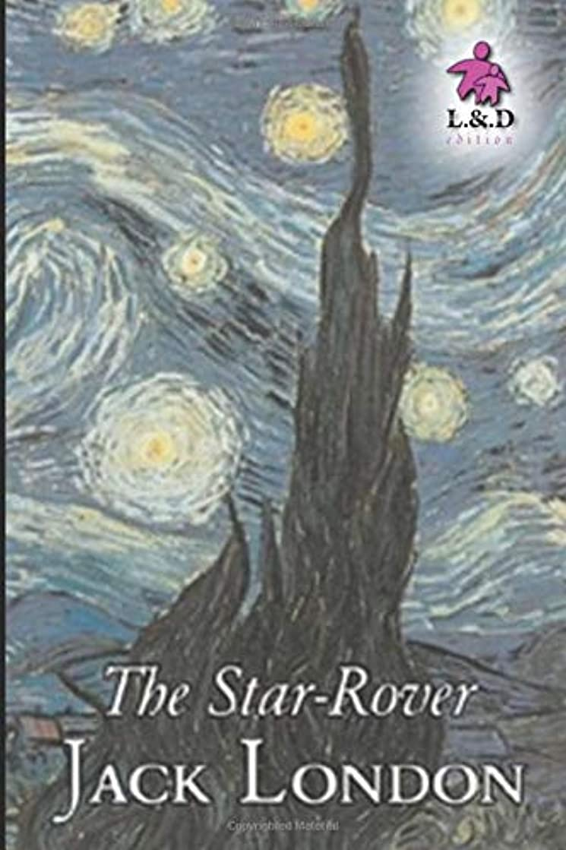 バルセロナ可聴気性The Star Rover
