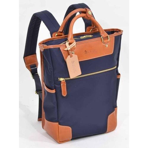 エンドー鞄RegaleJaponeレガーレジャポネ2wayトートバッグリュックサックMadeinJAPAN日本製コン7-104-NV