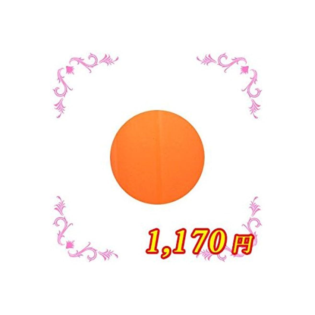 週末彫る野生アンジェル カラージェル AL29M イツクシマオレンジ