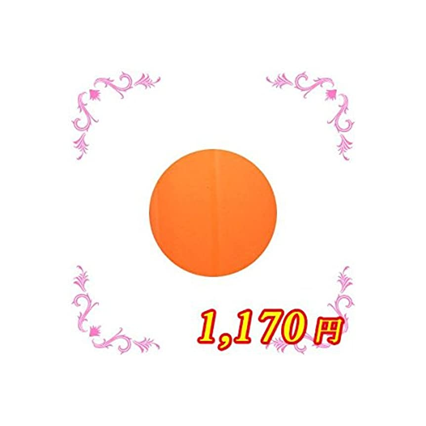 プランテーション困ったクックアンジェル カラージェル AL29M イツクシマオレンジ