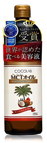 【モンドセレクション受賞】COCOLAB MCTオイル 中鎖脂肪酸油 純度100% ピュアオイル 450g (450g)
