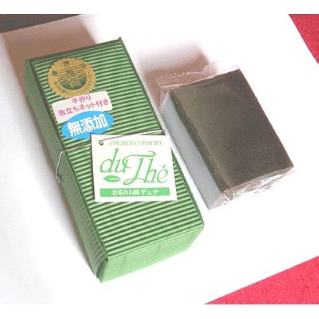 シンカン鎮痛剤デザートデュテお茶の石鹸120g 泡立てネット付