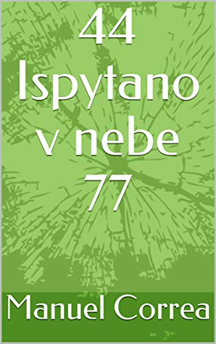 44 Ispytano v nebe 77 (1)