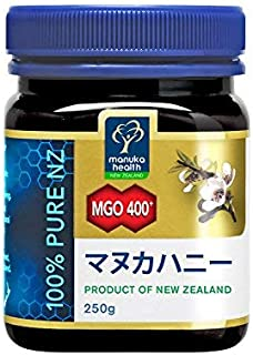 マヌカヘルス マヌカハニーMGO400+ 250g 日本語ラベル版