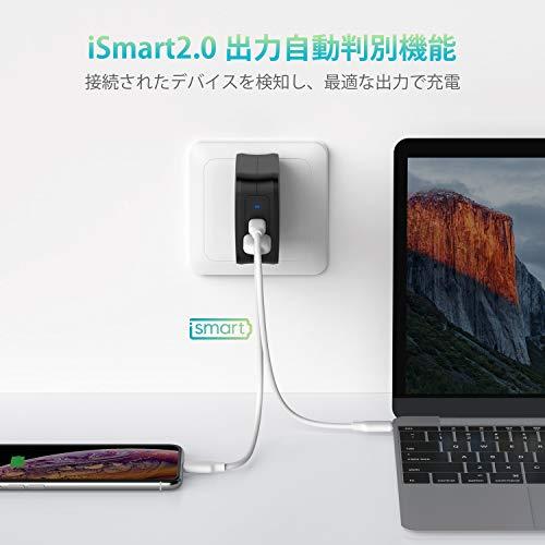 RAVPower『USB-C急速充電器(RP-PC105)』