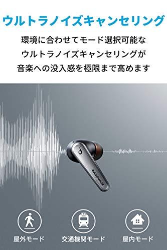 AnkerSoundcoreLibertyAir2Pro(ワイヤレスイヤホンBluetooth対応)【完全ワイヤレスイヤホン/Bluetooth5.0対応/ウルトラノイズキャンセリング/外音取り込み/ワイヤレス充電対応/IPX4防水規格/最大26時間音楽再生/専用アプリ対応/HearID機能/通話ノイズリダクション/PSE技術基準適合】ブラッ