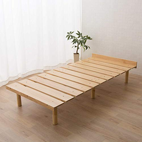EMOOR Solid Pine Wood Slatted Platform Bed Frame OSMOS for Japanese Twin Size Futon Mattress (39x79in), Height Adjustable (2/7/12in), Earth-Natural
