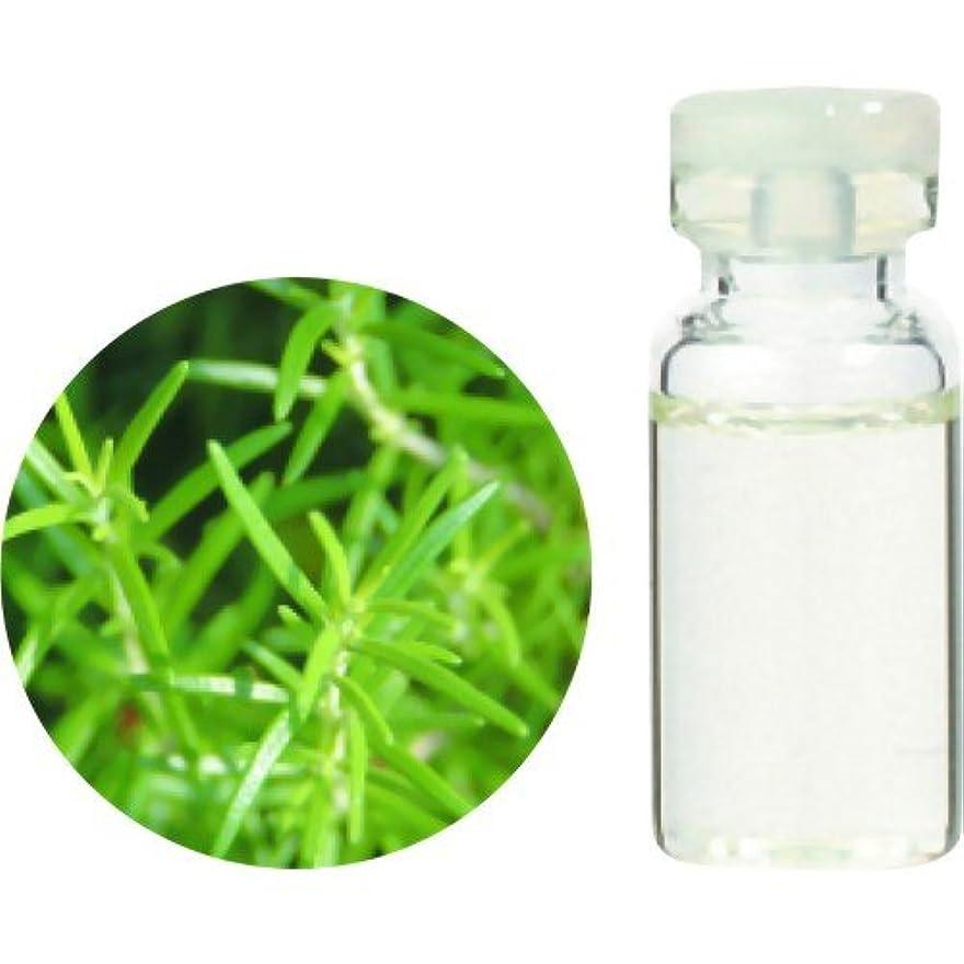 拡散するシェルター冬生活の木 Herbal Life Organic ローズマリー?シネオール 10ml