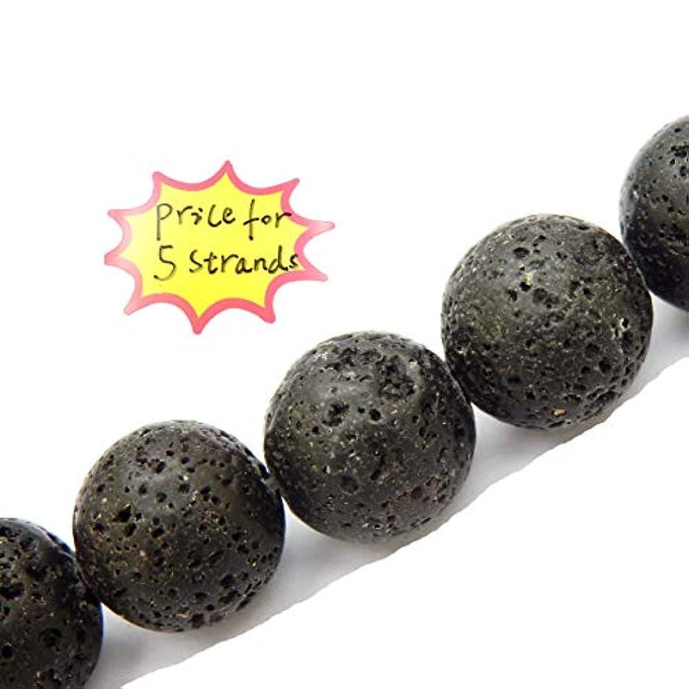 Gemstone Beads for Jewelry Making, Sold per Bag 5 Strands Inside, Black Lava 8mm