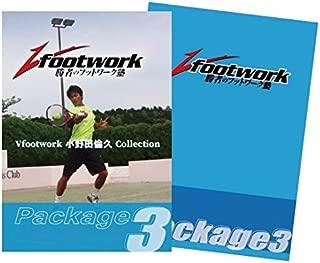 解説本付き テニスフットワーク改善DVDVfootwork Package3 小野田倫久 Collection