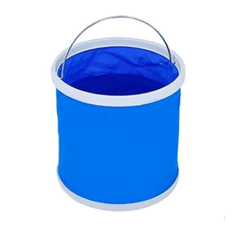 縁コロニアル杭薄く畳めるバケツ 折りたたみ式 オックスフォード布 9L ブルー
