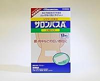 【第3類医薬品】サロンパスAe大判 12枚 ×10