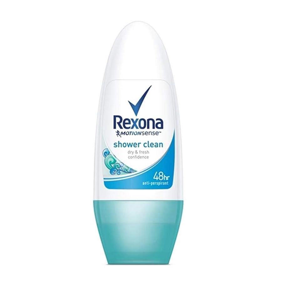 とんでもない応答乳剤Rexona レクソーナ ロールオン デオドラント 50ml【並行輸入品】オリジナルポーチ付き (shower clean)