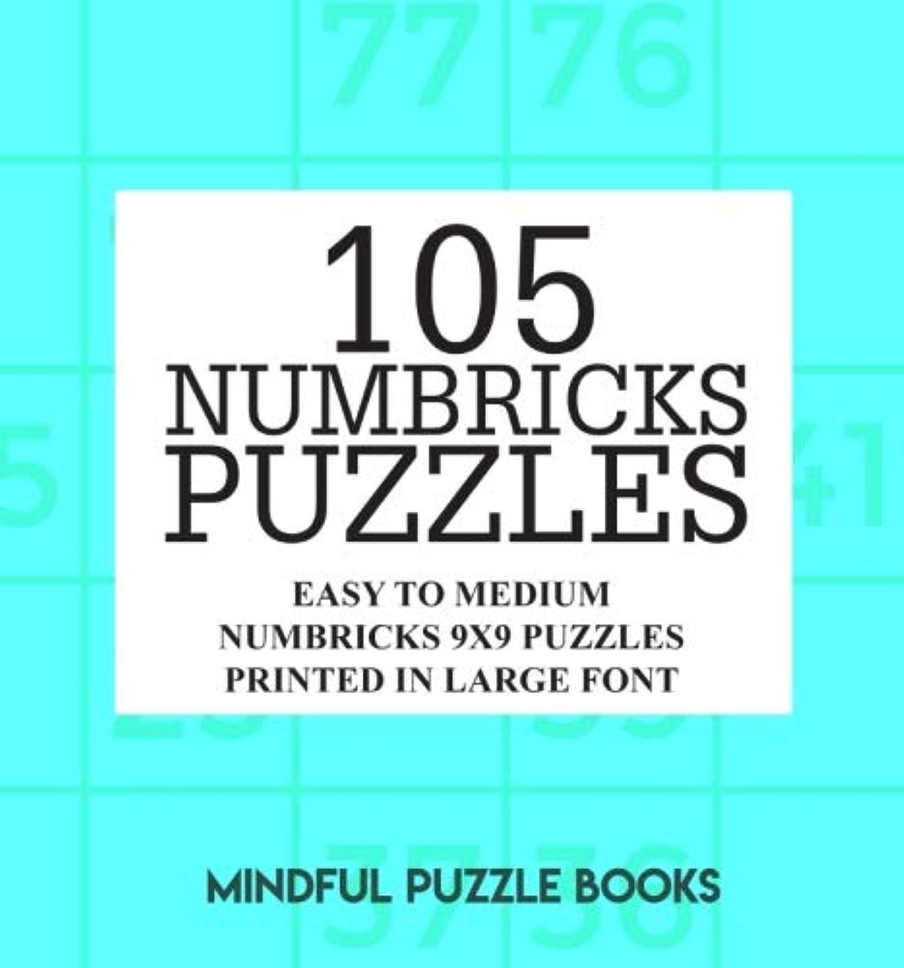 安全性セグメント出撃者105 Numbricks Puzzles: Easy to Medium Numbricks 9x9 Puzzles Printed in Large Font (Numbricks Collection)