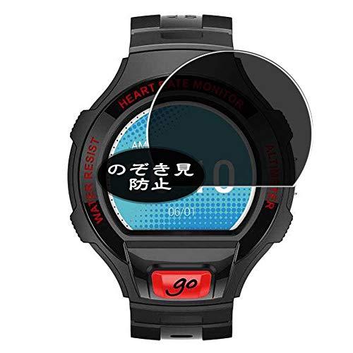 VacFun Anti Espia Protector de Pantalla, compatible con Alcatel One Touch Go Watch, Screen Protector Filtro de Privacidad Protectora(Not Cristal Templado)