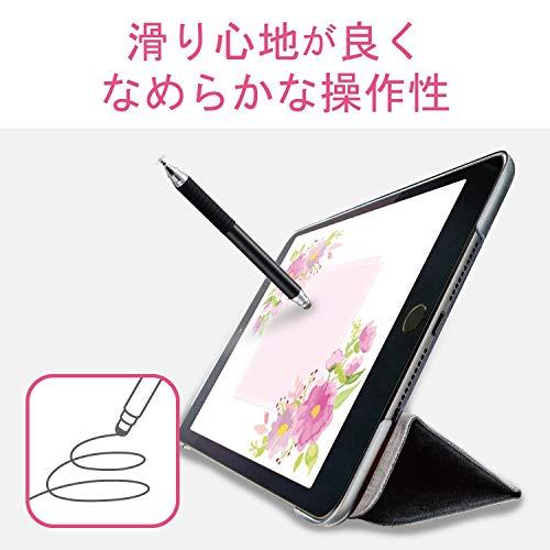 エレコムタッチペンスタイラスペン2WAYモデル導電繊維&ディスク(交換ペン先付)[iPhoneiPadandroidで使える]簡易パッケージブラックPWTP2WY01BK
