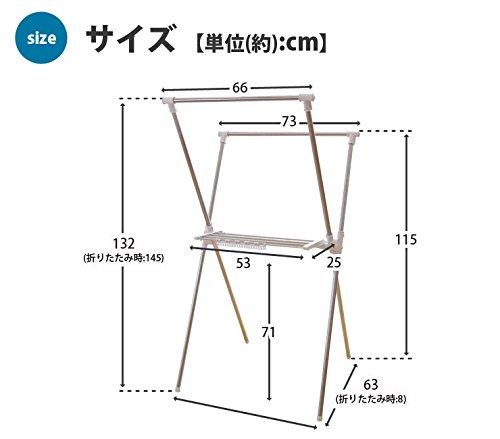 ekans(エカンズ)室内物干しX型ライトタイプEX-10