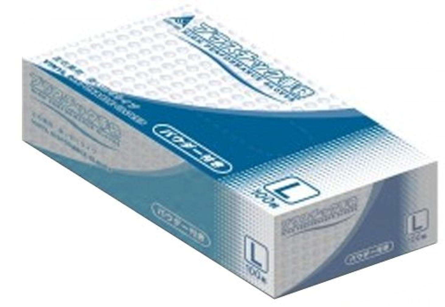 不調和行動放映フォーライフ プラスチック手袋(パウダー付) 100枚入 ×2個セット 2101-0400 L