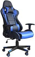 Descuento en sillas gamer