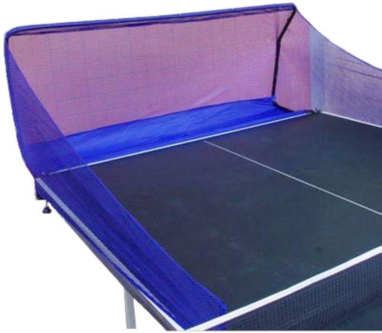 哲学形グリース卓球台ネット 卓球 練習 (Ladyclare) サーブ 卓球 集球ネット 簡単取り付け