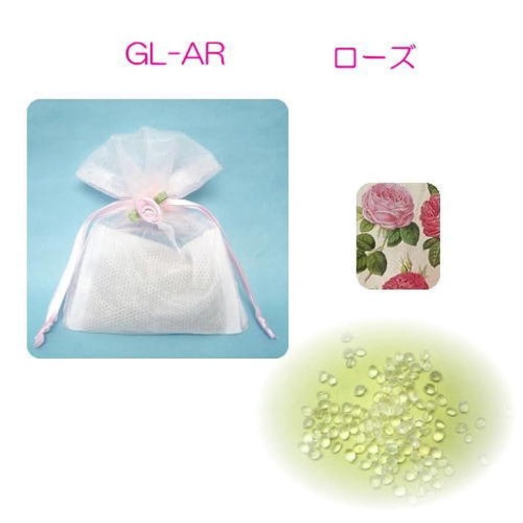 グッドライフ サシェ アロマフレグランスビーズサシェ ローズ ギフト フレッシュセンツ ポプリ 袋 アロマ匂い袋 インテリア 癒し ルームフレグランス 正規品 ニュージーランド直輸入 Rakka GL-AR