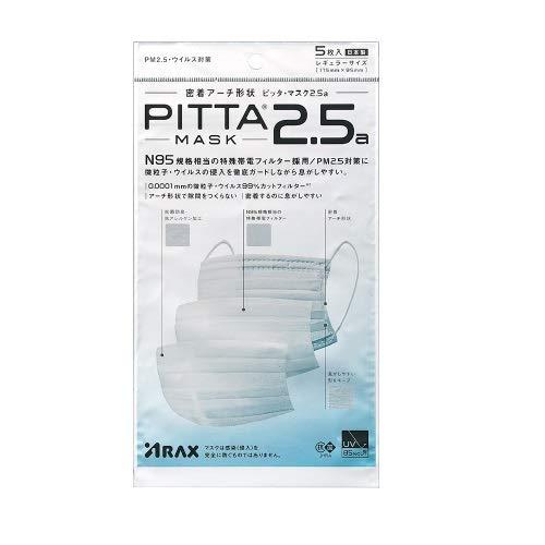 アラクス PITTA MASK(ピッタマスク) 2.5a 5枚入 【3個セット】
