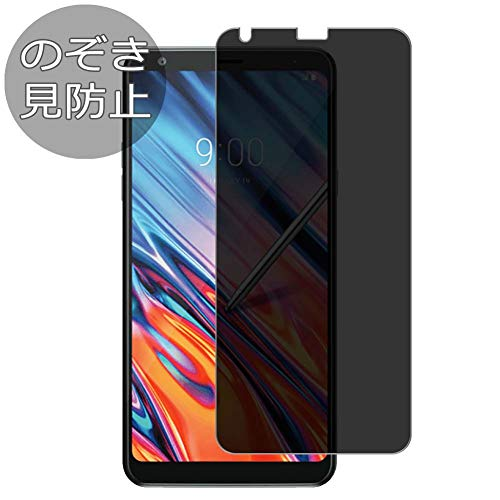 Synvy Privacy Screen Protector Film for LG Stylo 5X Anti Spy Protective Protectors [Not Tempered Glass]