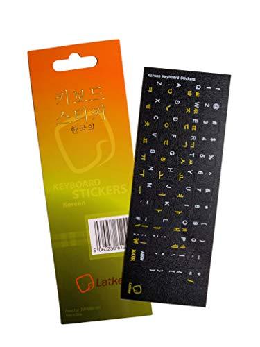 Koreanischer Tastatur-Aufkleber für PC, Laptop, Computer-Tastaturen (Schwarz-Etikett, gelb/weißen Buchstaben)