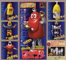 HG がんばれ!! ロボコン 全6種 HGシリーズ ガシャポン バンダイ【絶版品】