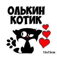 車用ステッカー・デカール 15x15cm色の車のステッカーかわいい猫と愛オルガ面白い車のステッカーやデカール BJRHFN (Color : Black)