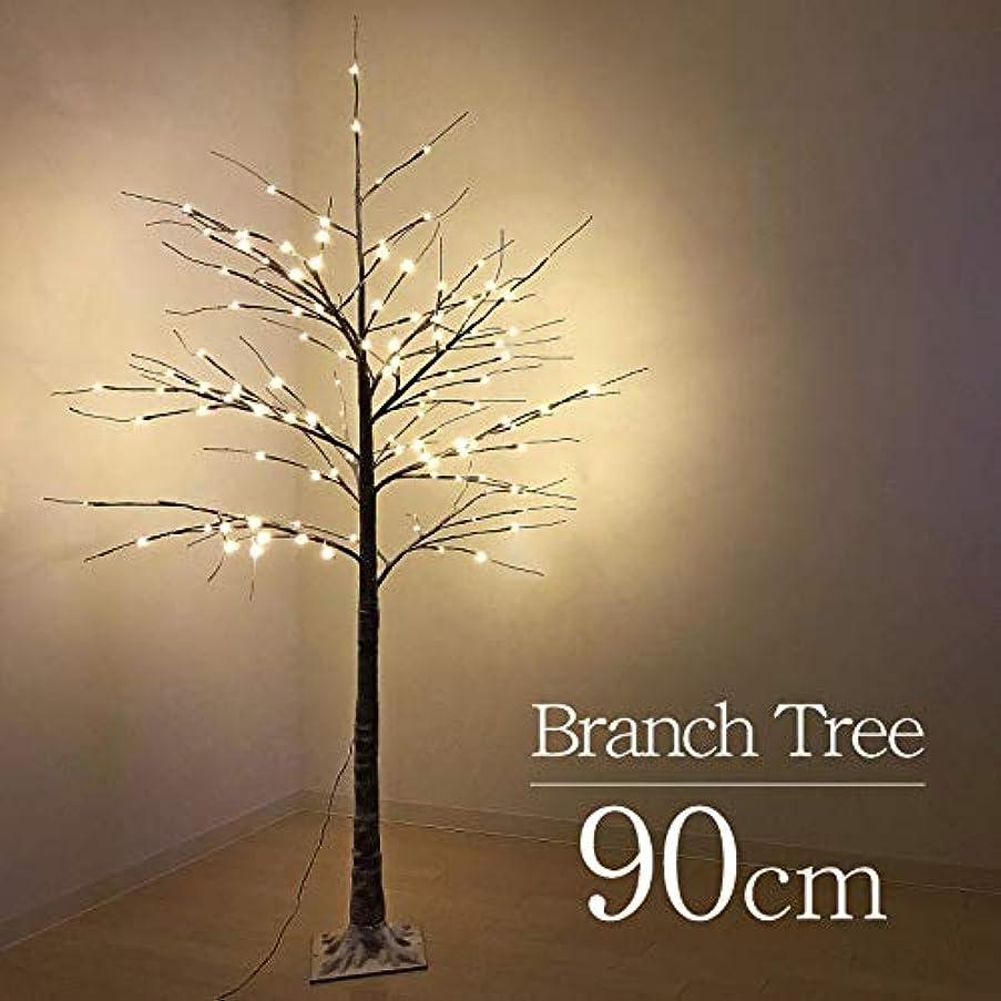 環境やりすぎ山積みのクリスマスツリー 北欧ブランチツリー90cm(1.ホワイトツリー)
