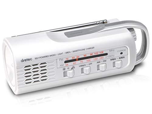 ドリテック さすだけ充電 ラジオライト ホワイト PR-321WT