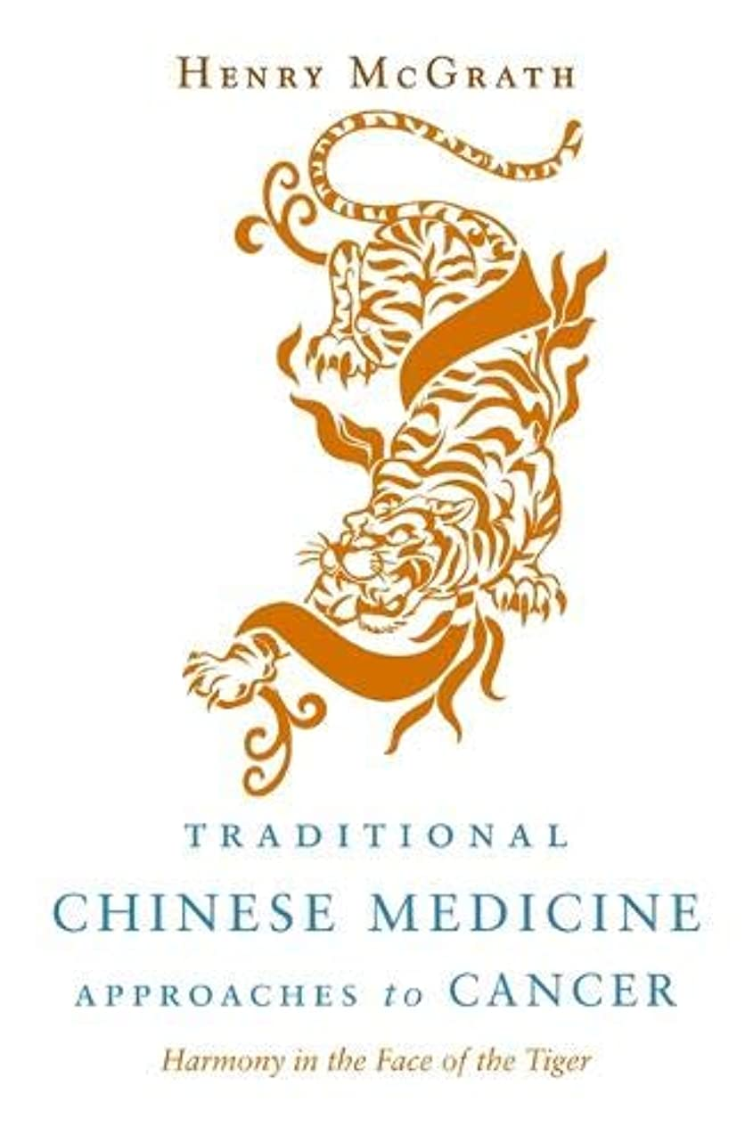 引き出し塊ゆりTraditional Chinese Medicine Approaches to Cancer: Harmony in the Face of the Tiger