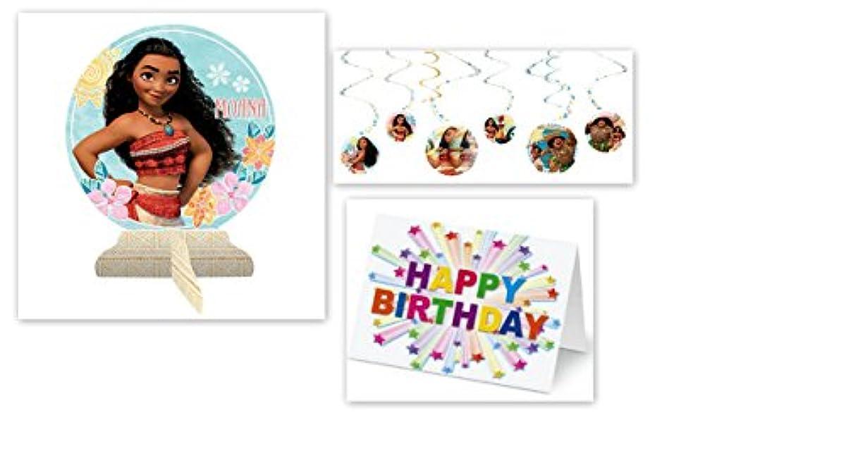 Moana Hawaii Beach Swirl Hanging (8 PC) Centerpiece (1 PC) Party Decoration Plus Birthday Card