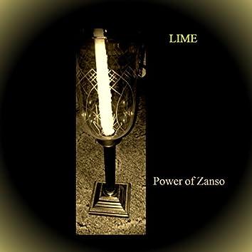 Power of Zanso