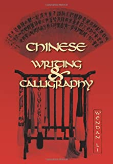 Chinese Writing and Calligraphy (A Latitude 20 Book)