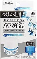 トワイト液体かえエッセンシャルサボンの香り × 6個セット