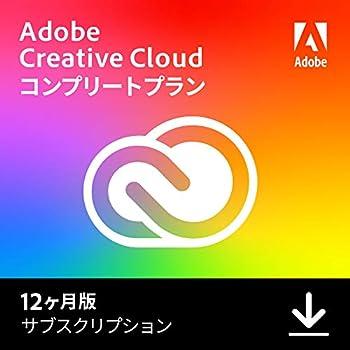 アドビのコンプリートプランは、アドビソフト/アプリの20種類以上を自由に利用可能 イラストレーターやフォトショップ、PDF(アクロバット)など複数のソフトを利用する方におすすめ 【Adobe Creative Cloud(CC)とは】アドビが提供する定額制商品・サービスのこと 【CCポイント1】PCとモバイルのデータ共有ができ、外出先でも作業可能に 【CCポイント2】機能アップデートが無料。新機能をいつでも利用できるように 【CCポイント3】年額版(定額制)となり、購入時の初期費用を抑えられるよ...