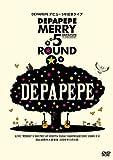 DEPAPEPEデビュー5年記念ライブ「Merry 5 round」日比谷野外大音楽堂 2009年5月6日 [DVD]
