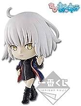 Ichiban Kuji Fate Grand Order Fate Kengou Issen Miyamoto Musashi B Award Avenger Joan of Arc Alter Chibi-Kyun-Chara