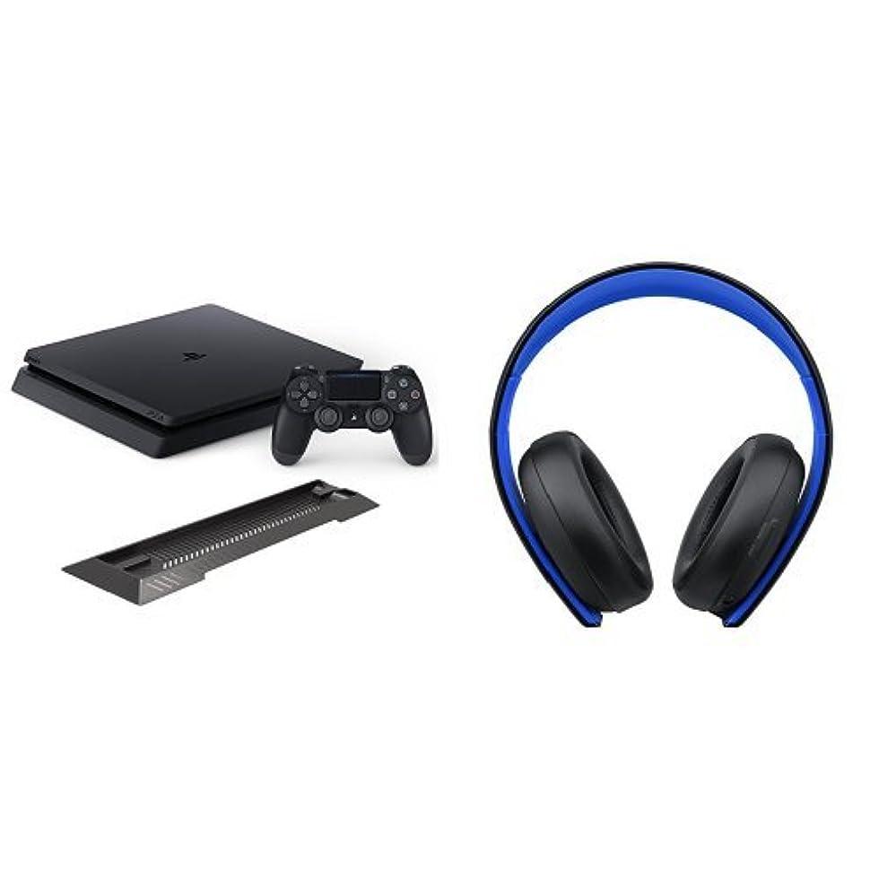 入手しますリーガレージPlayStation 4 ジェット?ブラック 1TB (CUH-2000BB01) 【Amazon.co.jp限定】アンサー PS4用縦置きスタンド付 + ワイヤレスサラウンドヘッドセット