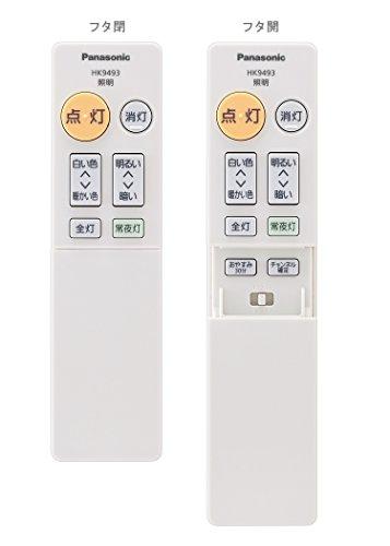 『パナソニック LEDシーリングライト 調光・調色タイプ ~8畳 HH-CA0816A』の3枚目の画像