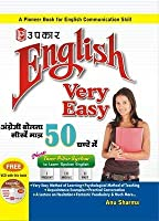 English Very Easy