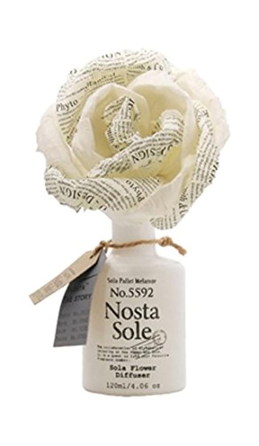 ポンペイチェスをする徹底的にNosta ノスタ Solaflower Diffuser ソラフラワーディフューザー Sole ソーレ/太陽
