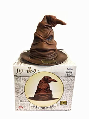 JAPAN OFFICIAL Harry Potter - Hucha con sombrero parlante, 18 cm, réplica de Furyu