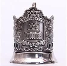 Soviet Drinking Glass Holder ''The Bolshoi Theatre''. Russian Tea Glass Holder / Podstakannik for Hot or Cold Liquids