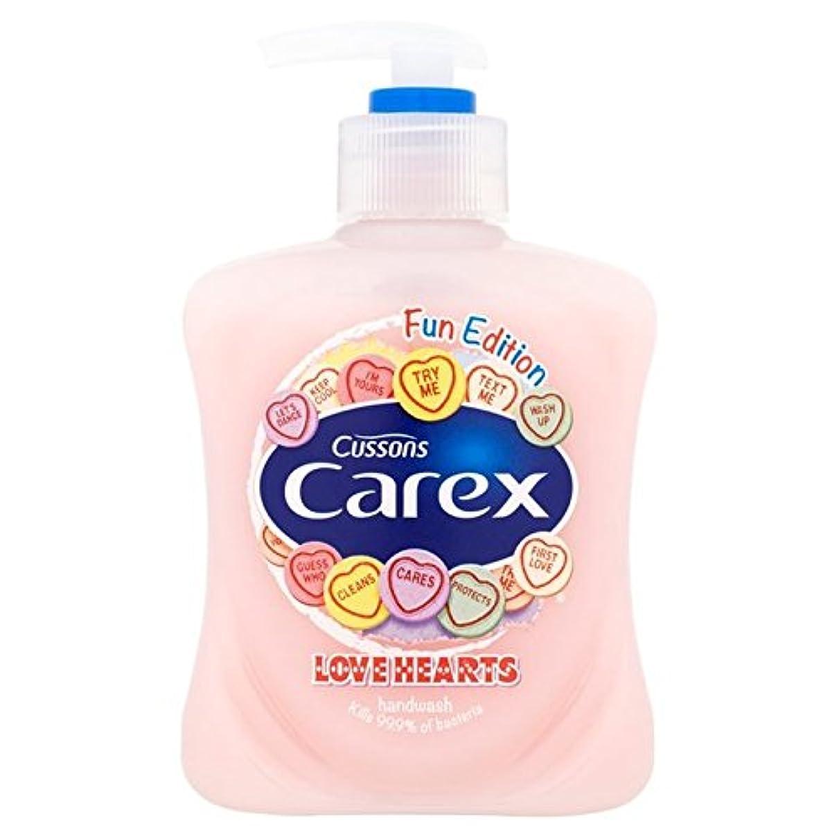 ポンプ罹患率誘惑するCarex Fun Edition Love Hearts Hand Wash 250ml - スゲ楽しい版愛の心のハンドウォッシュ250ミリリットル [並行輸入品]