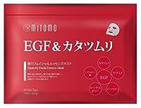 【MITOMO/美友】フェイスマスク・シートマスク【MT001-E-0】EGF&カタツムリ36枚入