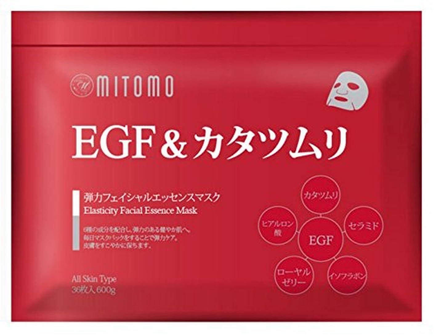 過半数疎外究極の【MITOMO/美友】フェイスマスク?シートマスク【MT001-E-0】EGF&カタツムリ36枚入